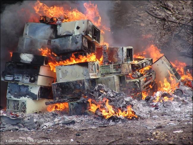 Bilder zu Pc brennt